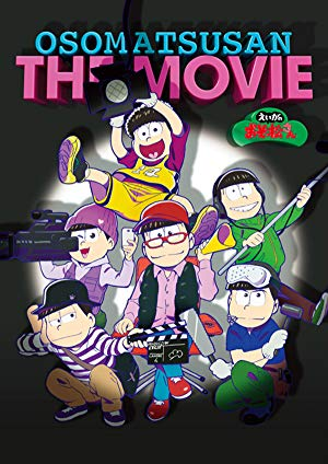 Mr. Osomatsu The Movie
