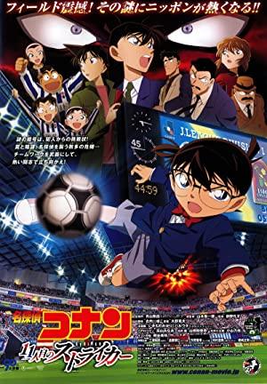 Detective Conan Movie 16: The Eleventh Striker