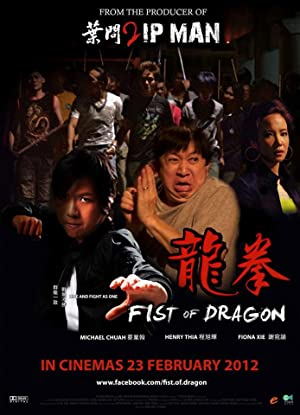 Fist Of Dragon