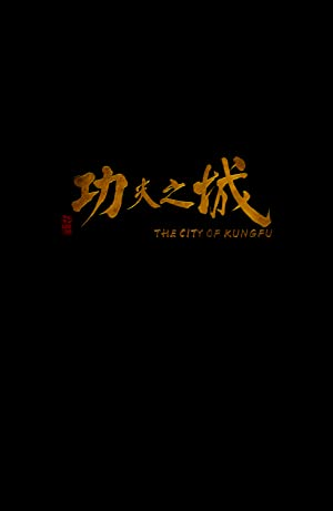 The City Of Kungfu