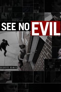 See No Evil: Season 5