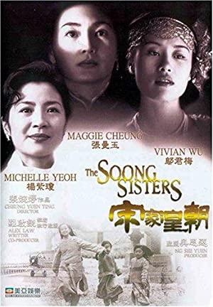 Song Jia Huang Chao