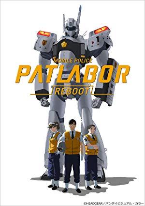 Mobile Police Patlabor (dub)