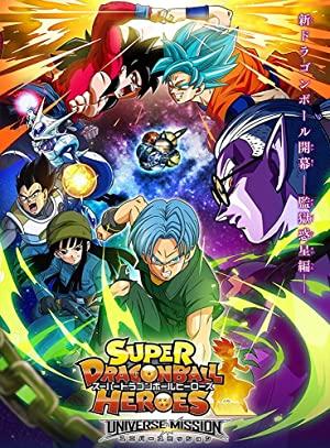 Super Dragon Ball Heroes - Big Bang Mission