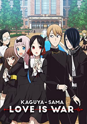 Kaguya-sama: Love Is War (dub)