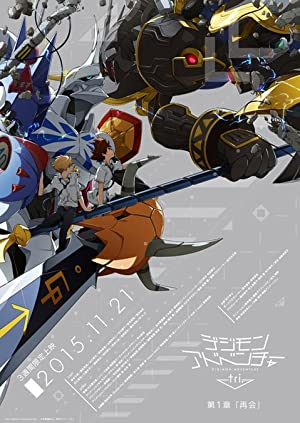 Digimon Adventure (dub)
