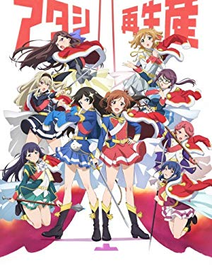 Shoujo Kageki Revue Starlight (sub)