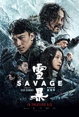 Savage 2018