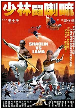 Shaolin Vs. Lama