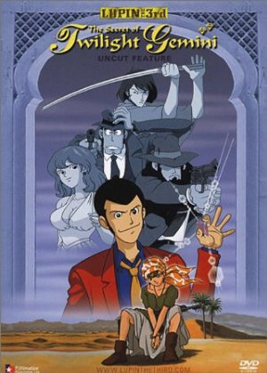 Lupin The Third: The Legend Of Twilight Gemini