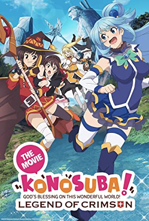 Konosuba!: God's Blessing On This Wonderful World! - Legend Of Crimson