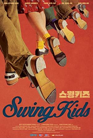 Swing Kids 2018