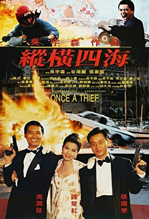 Once A Thief 1991