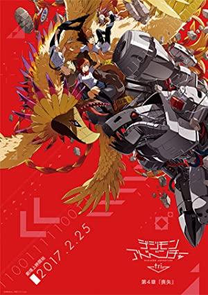Digimon Adventure Tri. Part 4: Loss
