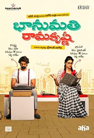 Bhanumathi & Ramakrishna