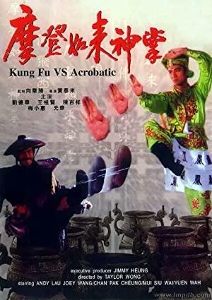 Kung Fu Vs. Acrobats