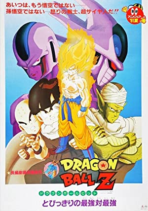 Dragon Ball Z Movie 05; Cooler's Revenge (sub)