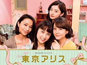 Tokyo Alice