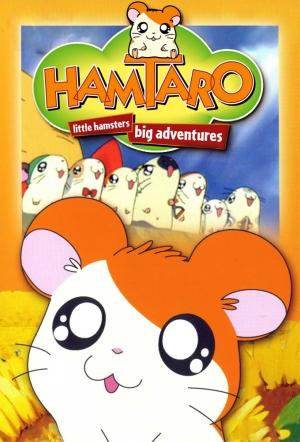 Hamtaro (dub)