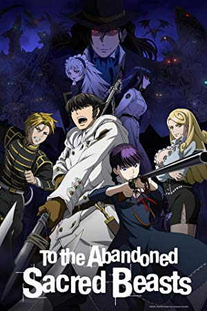 To The Abandoned Sacred Beasts (dub)