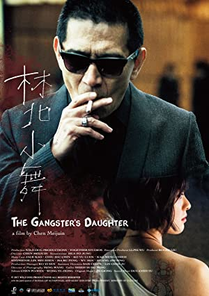 The Gangster's Daughter