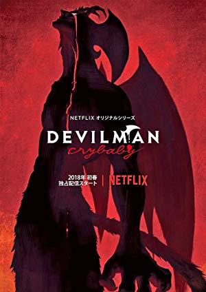 Devilman Crybaby (dub)