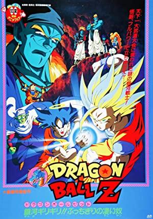 Dragon Ball Z Movie 09: Bojack Unbound (dub)