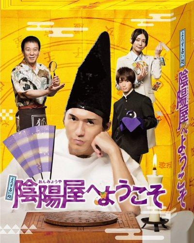 Yorozu Uranaidokoro Onmyouya E Youkoso