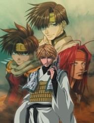 Saiyuki Gunlock (dub)