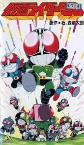 Sd Kamen Rider