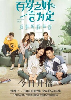 Forever Love (2020)