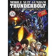 Mobile Suit Gundam Thunderbolt: Bandit Flower (sub)