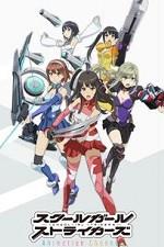 Schoolgirl Strikers: Animation Channel: Season 1