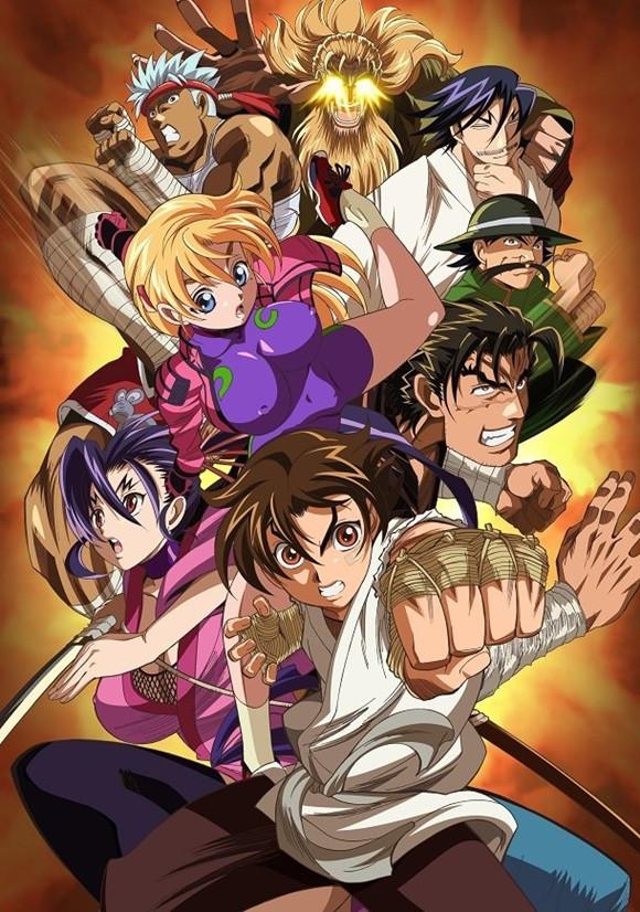 Shijou Saikyou No Deshi Kenichi: Season 1