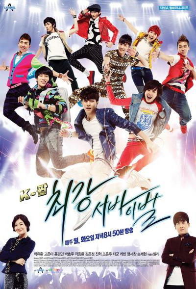 The Strongest K-pop Survival