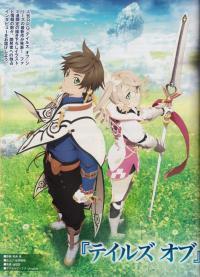 Tales Of Zestiria: Doushi No Yoake