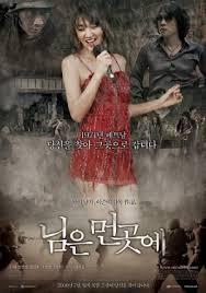 Sunny (movie)