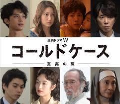 Cold Case: Shinjitsu No Tobira