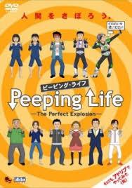 Peeping Life Specials