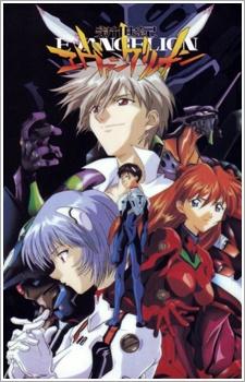 Shinseiki Evangelion: Season 1
