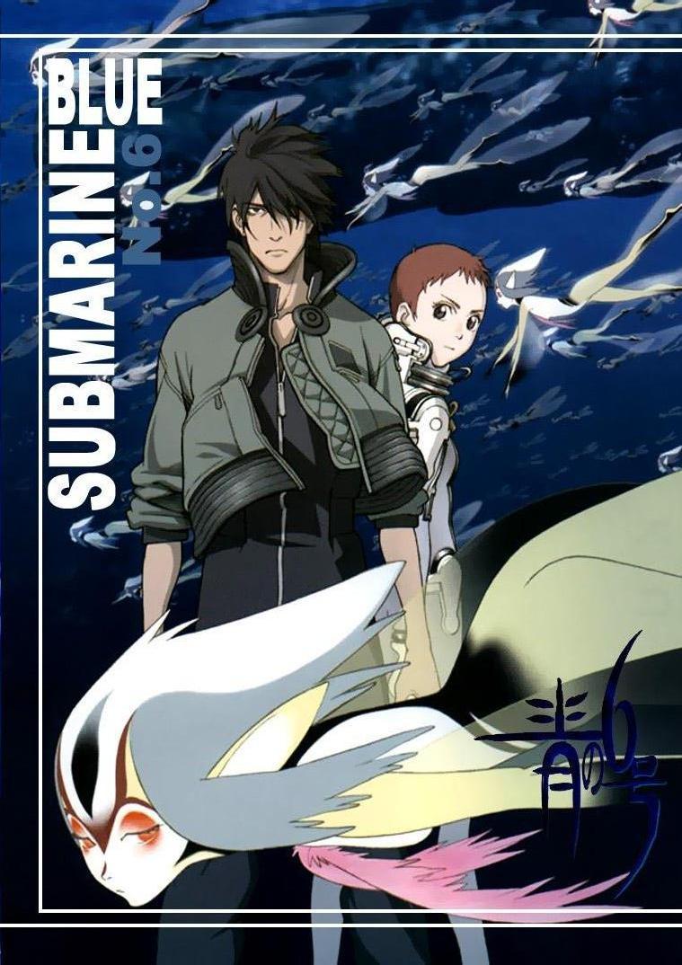 Blue Submarine No. 6: Season 1