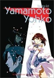 Soreyuke! Uchuu Senkan Yamamoto Yohko Ii (sub)
