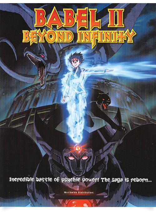 Babel Ii: Beyond Infinity (dub)