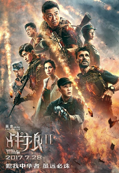 Wolf Warriors 2