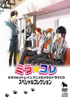 Miracle Train Oedo-sen E Youkoso