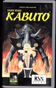 Raven Tengu Kabuto: The Golden-eyed Beast (dub)