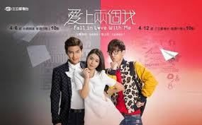 Falling In Love (2007)