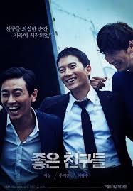 Confession (korean Movie)