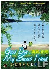 Good Bye My Secret Friend