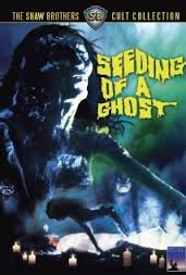 Seeding Of A Ghost